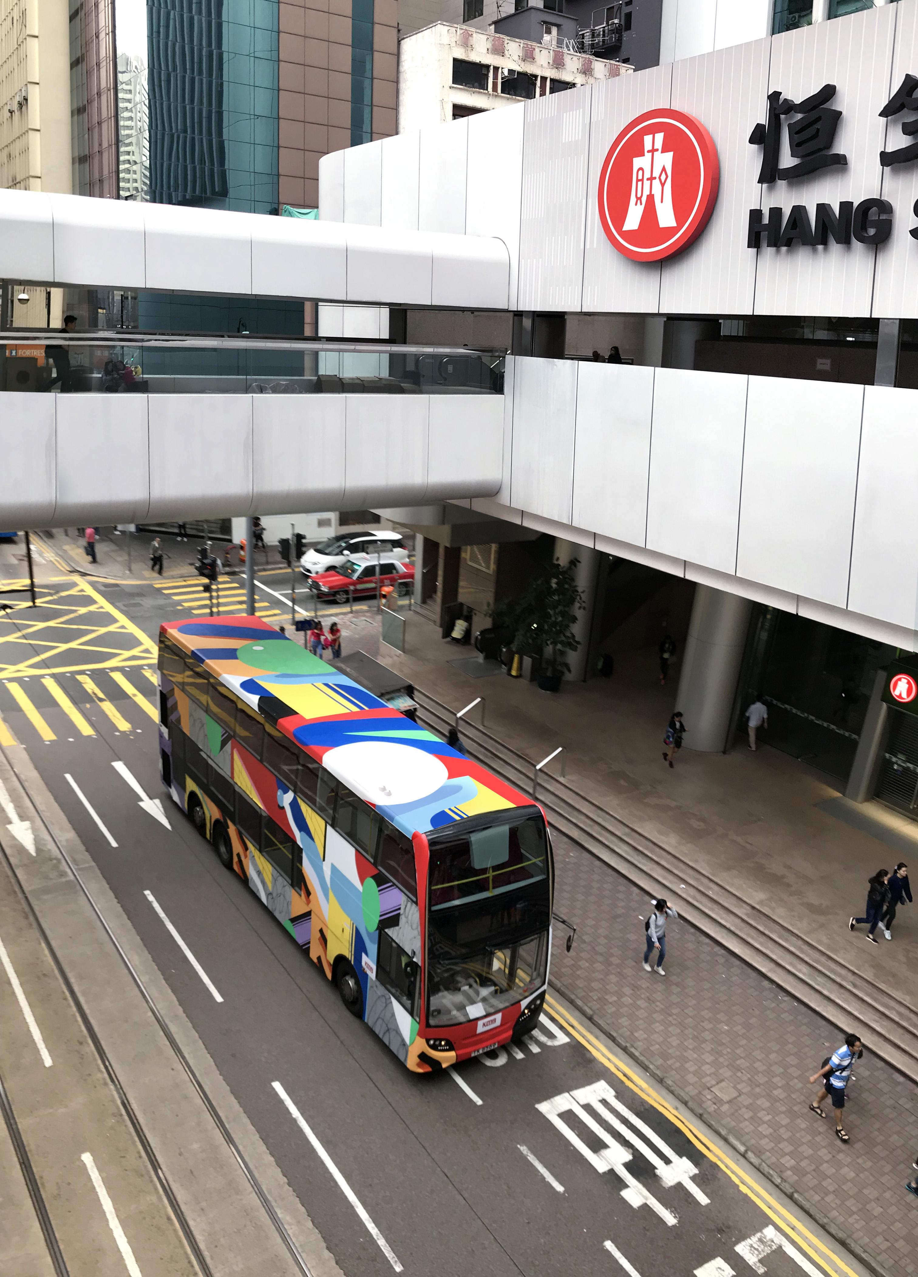 http://murone.net/wp-content/uploads/Iker-Muro-Murone-Hong-Kong 2