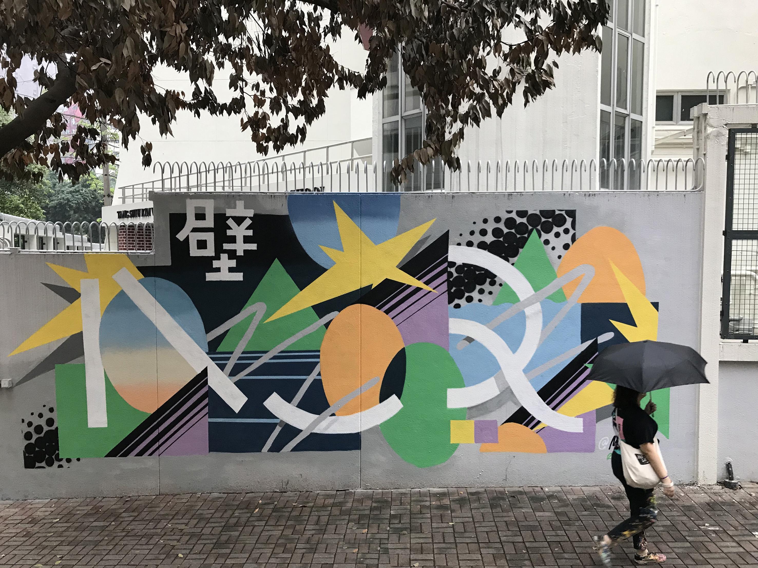 http://murone.net/wp-content/uploads/Iker-Muro-Murone-Hong-Kong 1