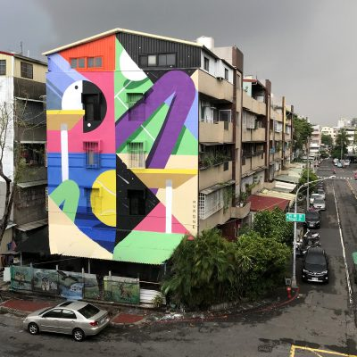 TAIWAN Kaohsiung, June 2018, for Arcade Art Gallery